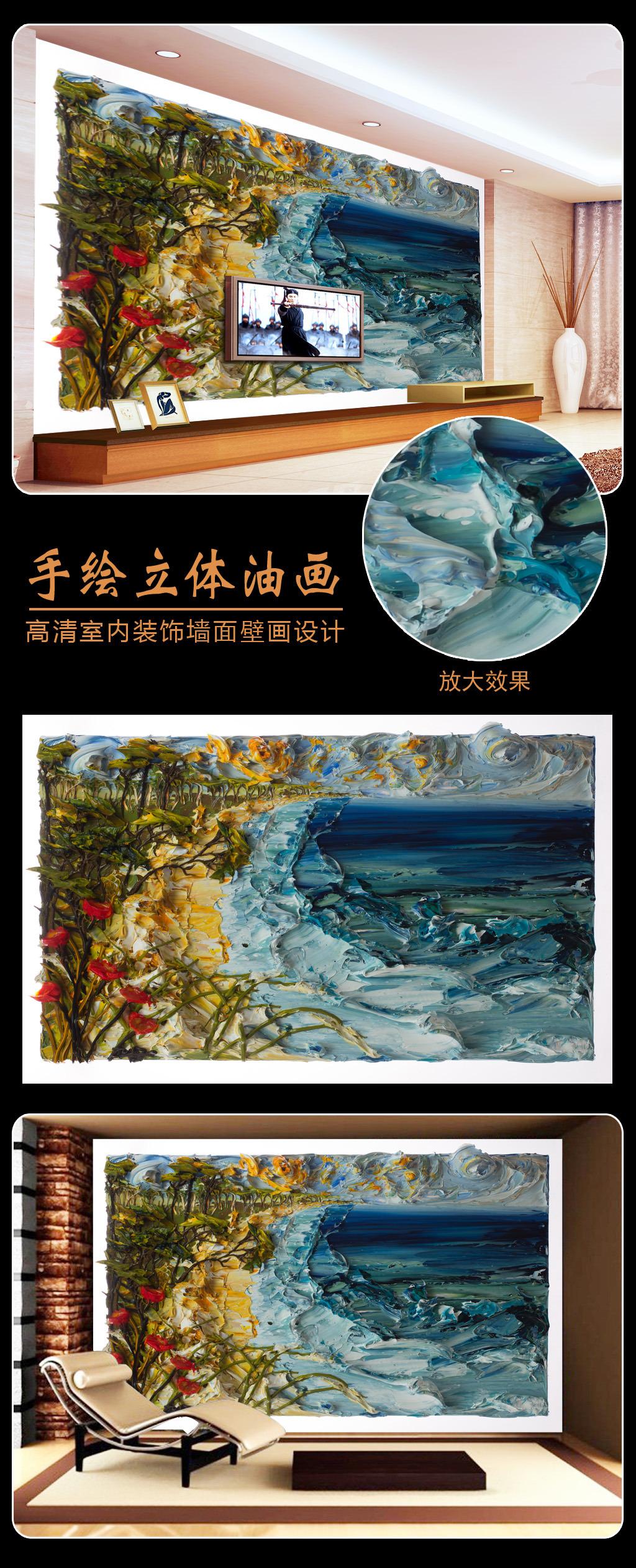 手绘立体油画海滩风情风景画壁画客厅装饰画