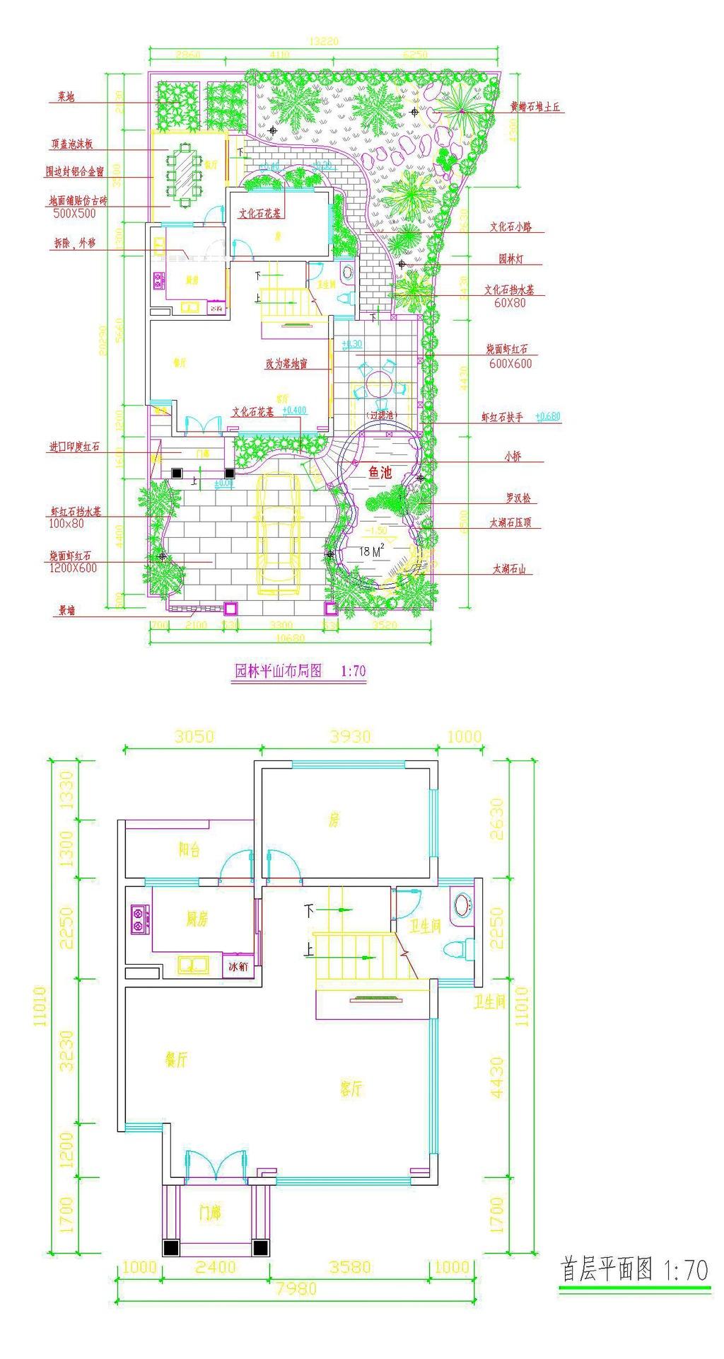 建筑图纸 cad建筑 cad纸图设计