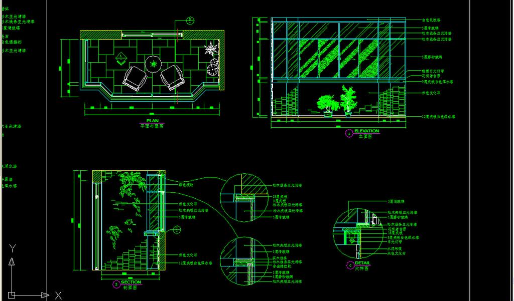 室内装修cad详图设计下载模板下载