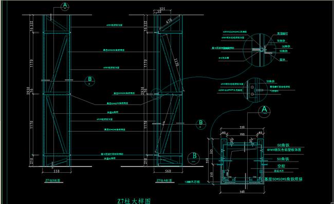 柱模板安装规范