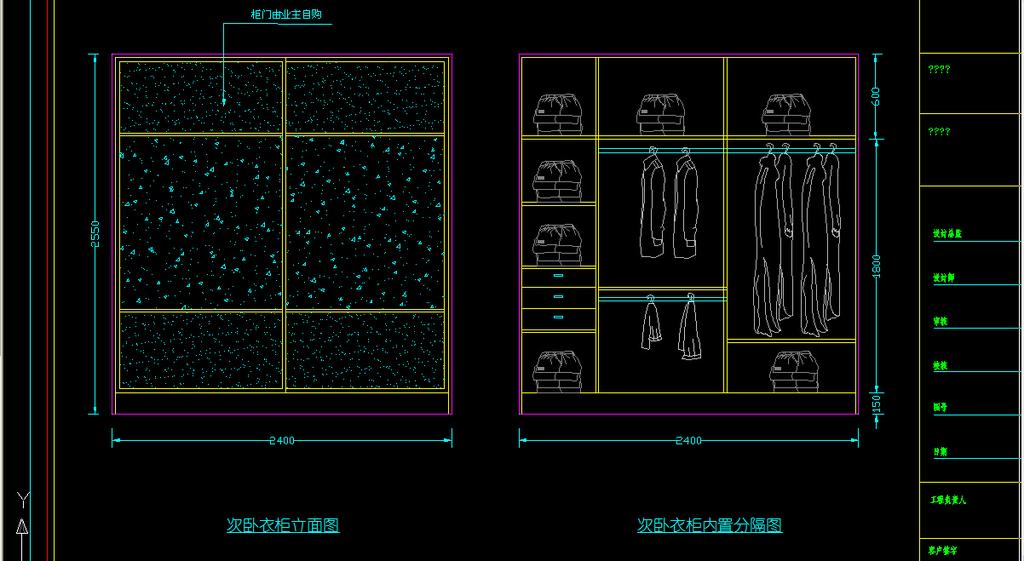 衣柜立面图纸cad格式衣柜图纸下载模板下载
