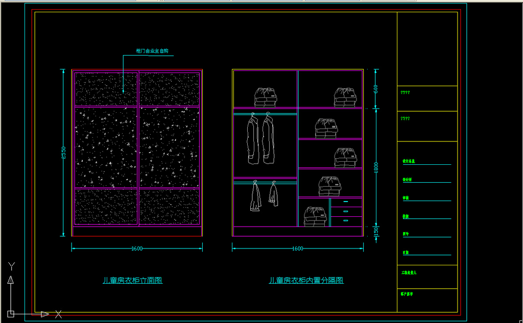 衣柜立面图结构图cad下载