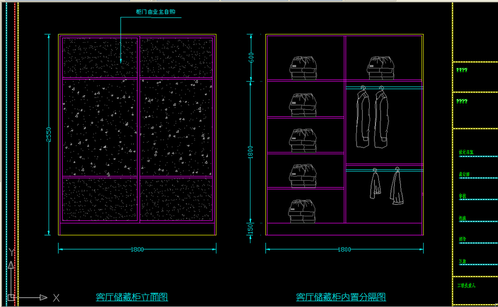 衣柜储物柜cad施工图下载
