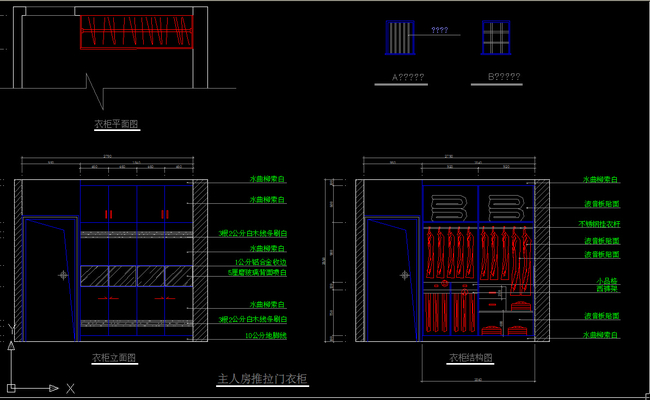 平面图 衣柜cad图 衣柜线图 cad图 cad设计图 衣柜设计图 说明:推拉门