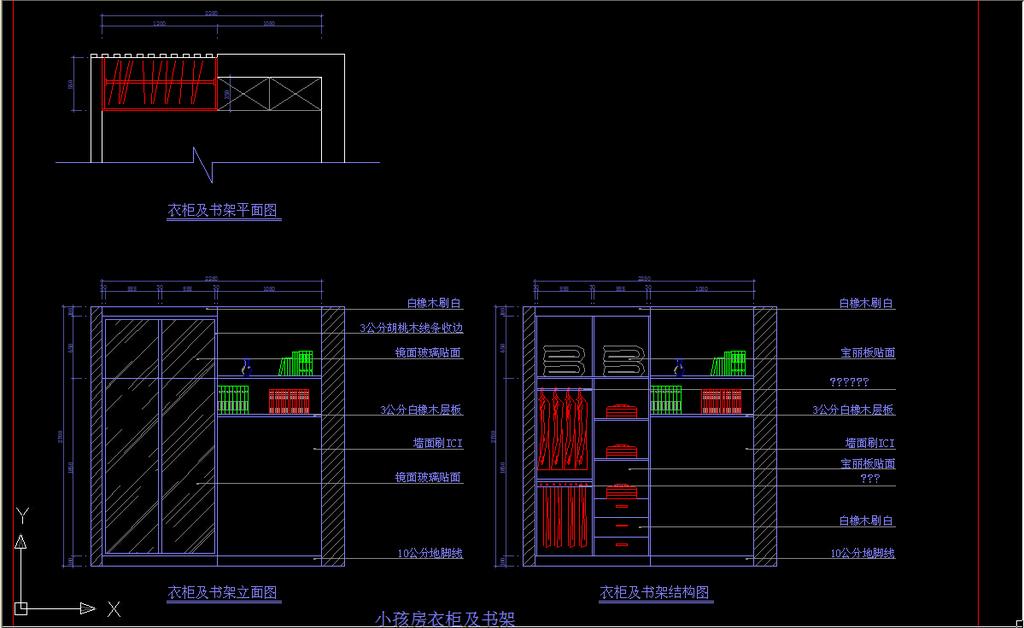 立面图 内部结构图 衣柜设计装饰设计