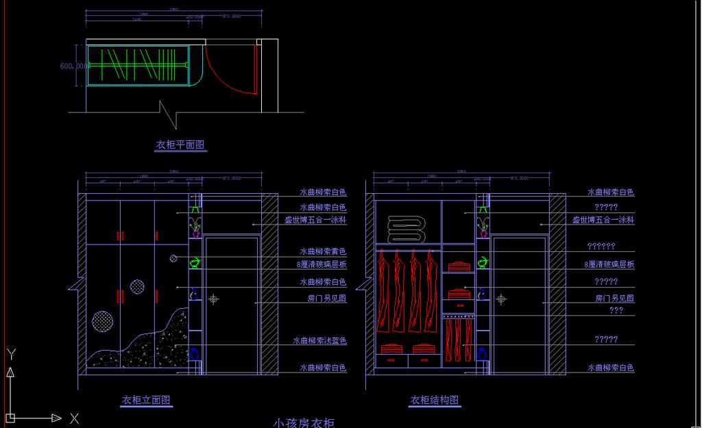 内部结构图 衣柜设计