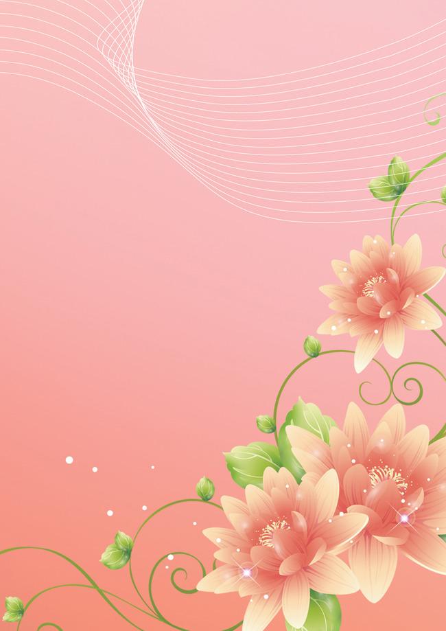 植物花草信纸背景图片