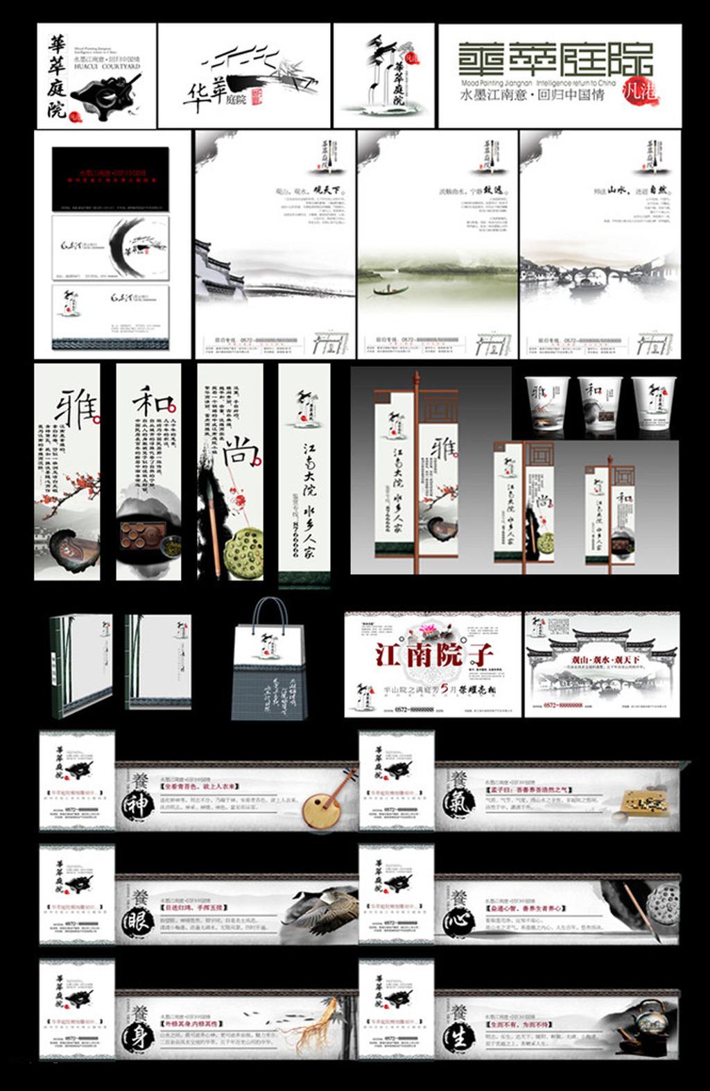 vi设计手册模板下载 vi设计手册图片下载 企业vi模板 vi设计 vi矢量