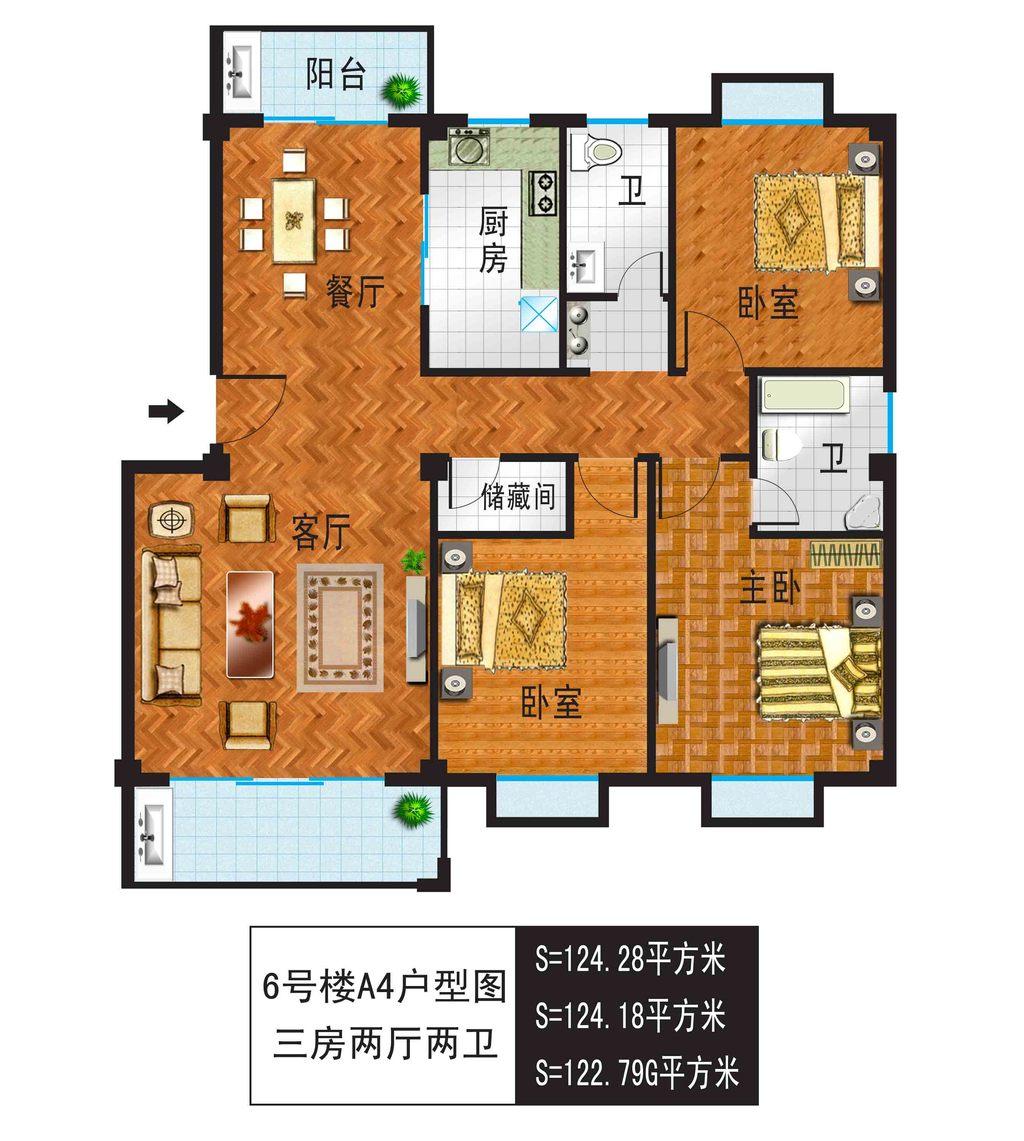 三室两厅两卫户型图模板下载