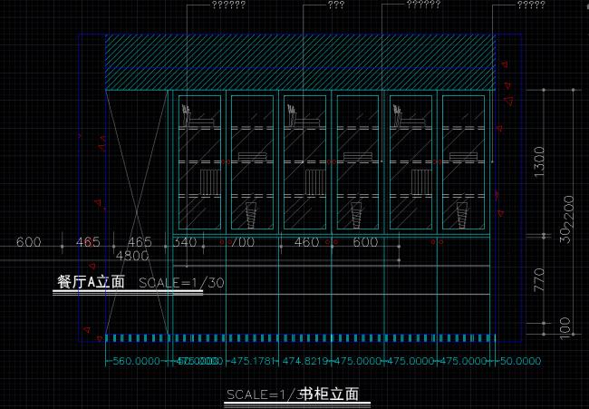 书房书柜立面4cad图纸模板下载(图片编号:122
