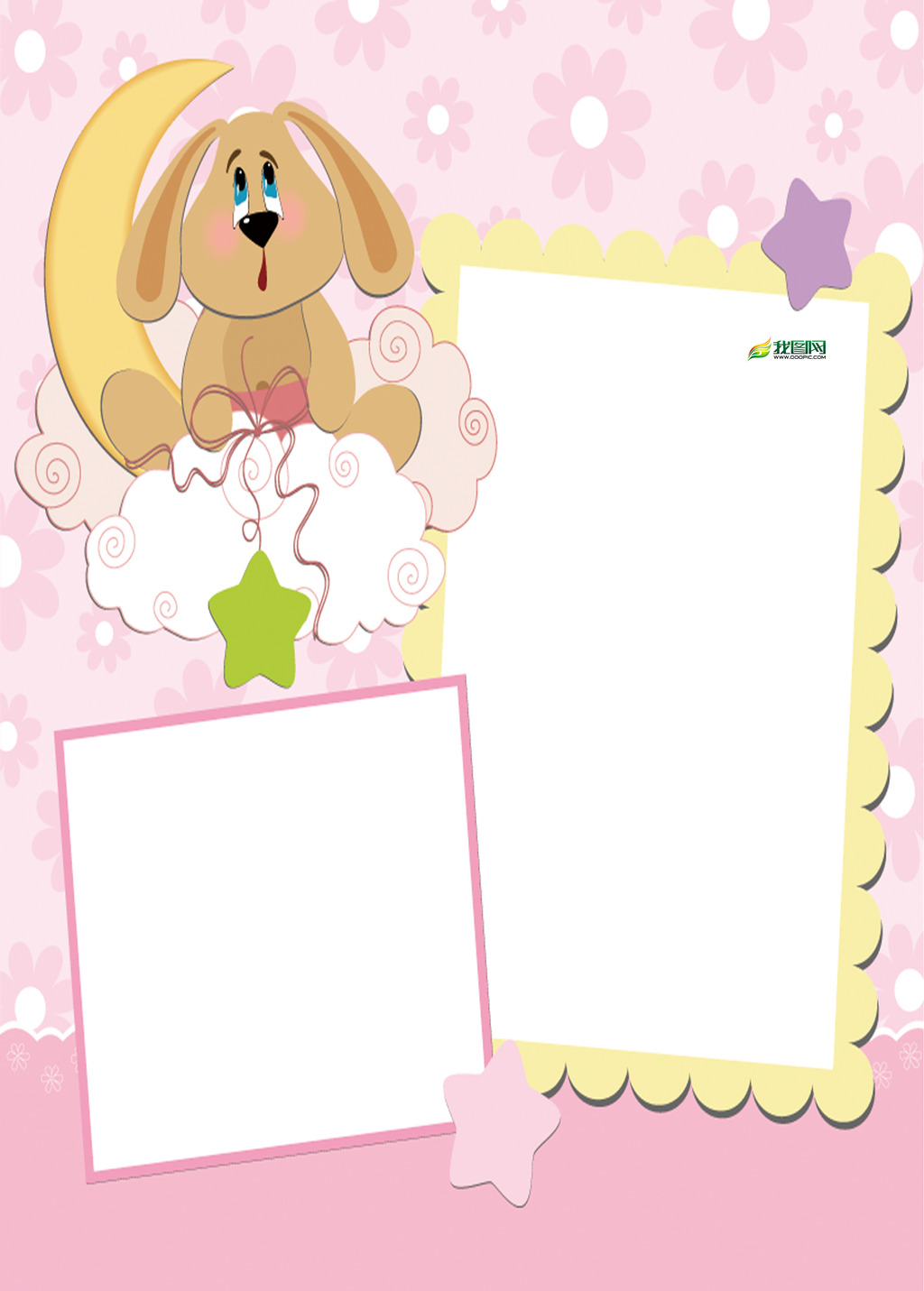 卡通信纸背景设计模板下载