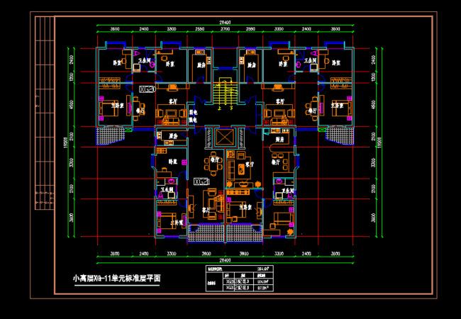 小高层房型cad平面图