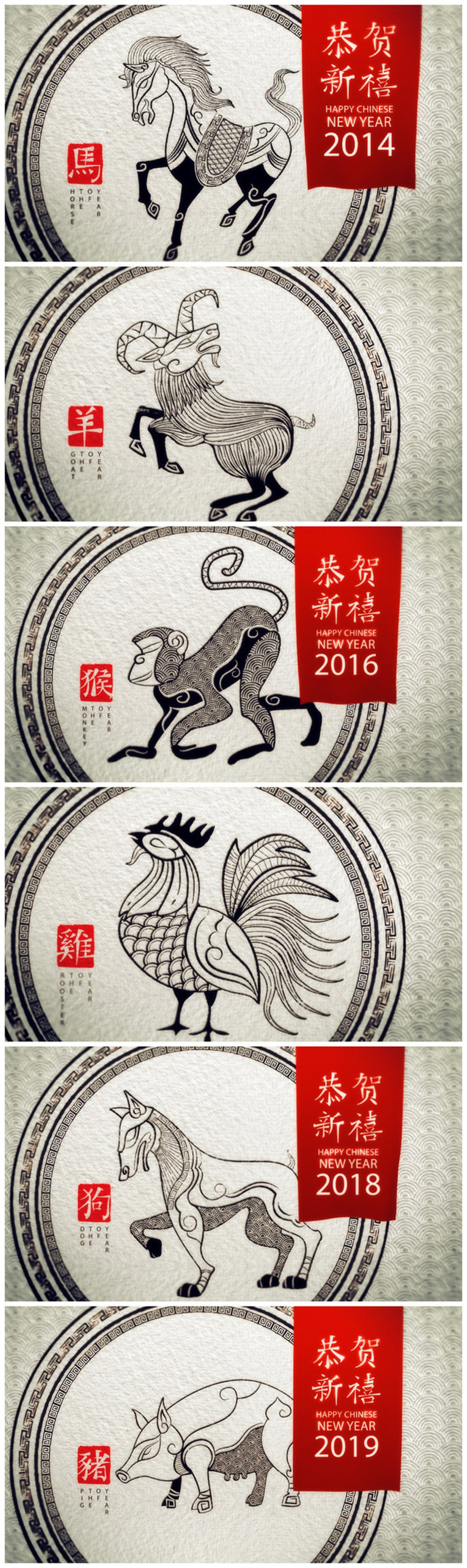 中国风十二生肖新年片头ae模板