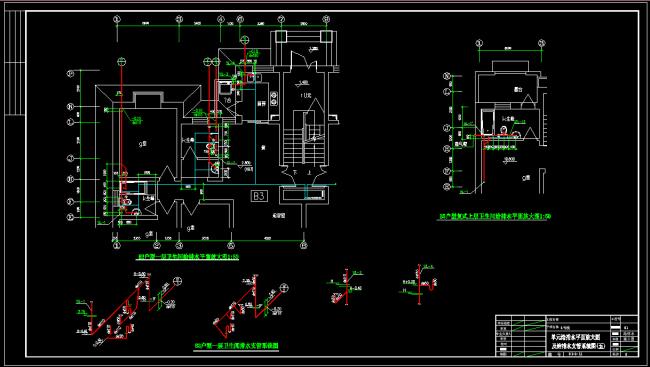 某多层住宅给排水施工cad图纸模板下载(图片编号:)