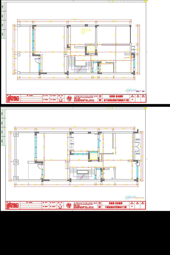300平米中式别墅地下室及一楼装修设计图