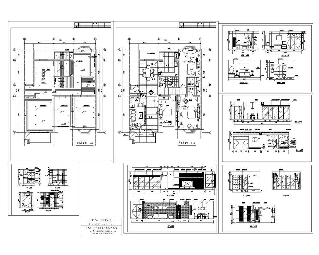 一套室内设计装修图cad图纸设计下载