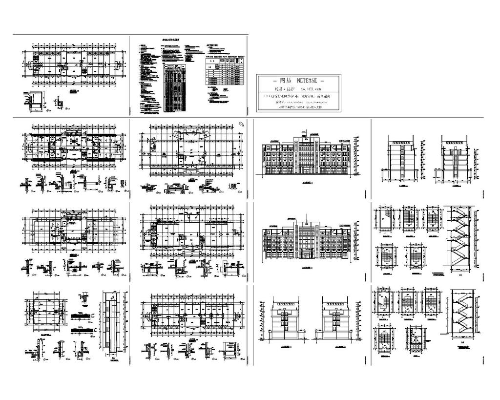 办公楼建筑施工图cad图纸设计下载