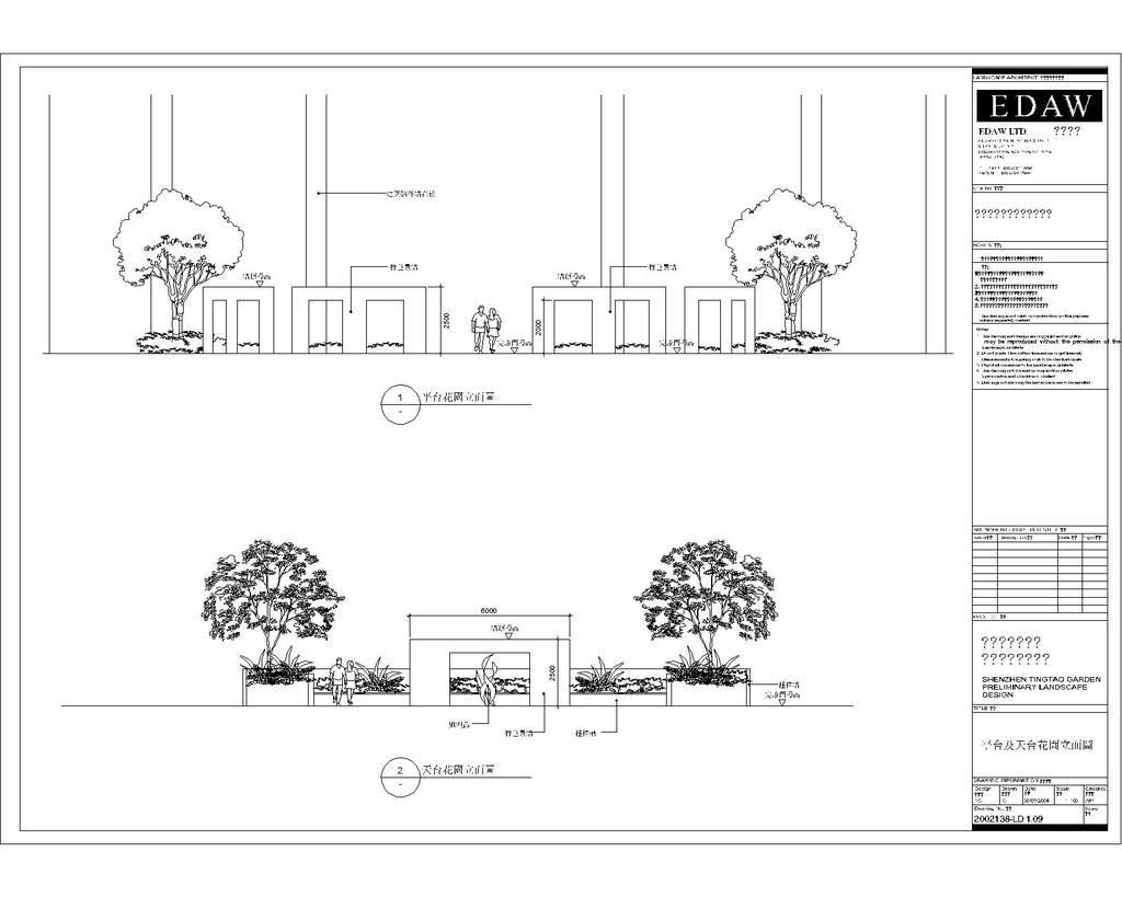 花园景观设计方案CAD图纸设计下载模板下载 花园景观设计方案CAD图纸设计下载图片下载花园景观设计方案CAD图纸设计下载 CAD设计素材模板下载 CAD设计素材图片下载 CAD CAD素材 CAD平面图 CAD设计素材 CAD各类设计素材