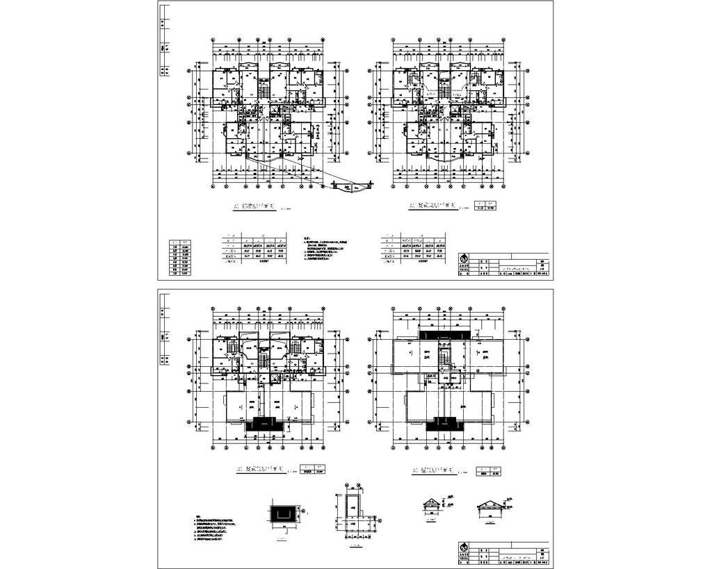 小区全套建筑cad施工图(108张图纸)