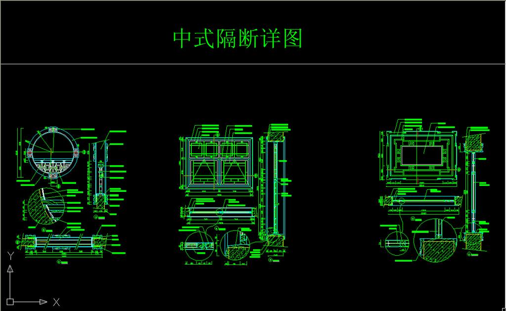 cad古典中式玄关隔断施工详图模板下载(图片编号:)