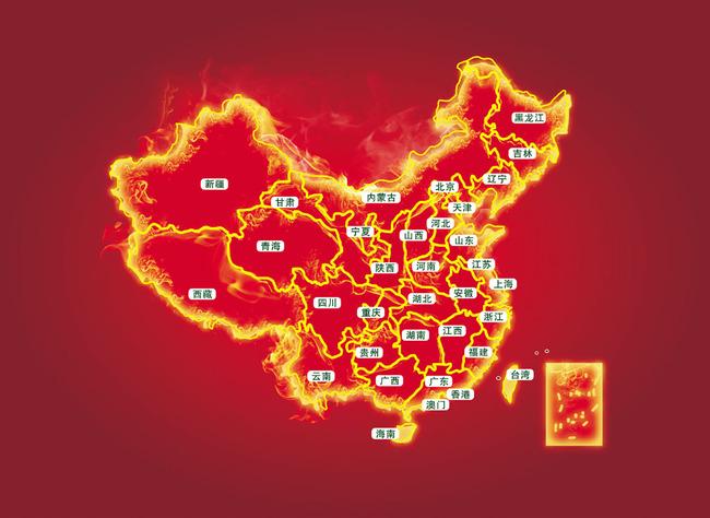 红色高清中国地图