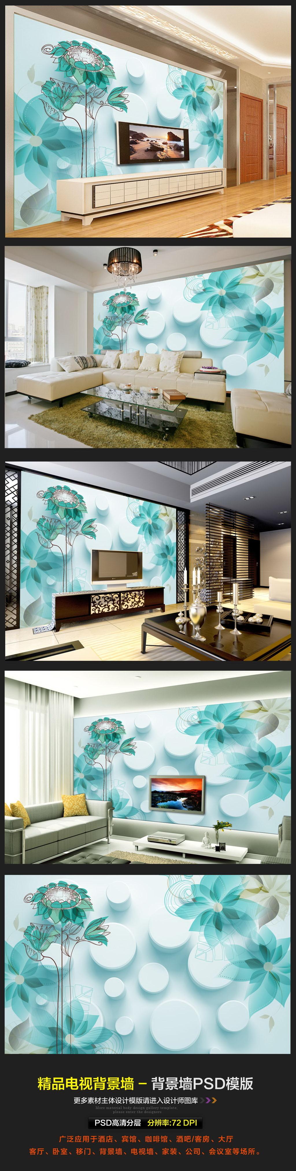 欧式唯美3d立体手绘向日葵电视背景墙