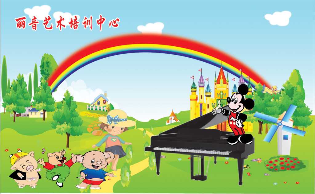 卡通小猪 跳舞