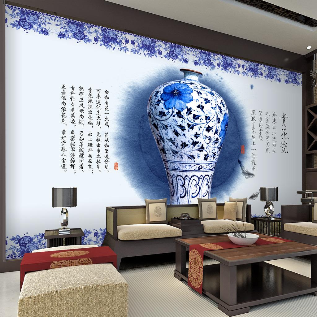 中式青花瓷客厅电视背景墙装饰画壁画