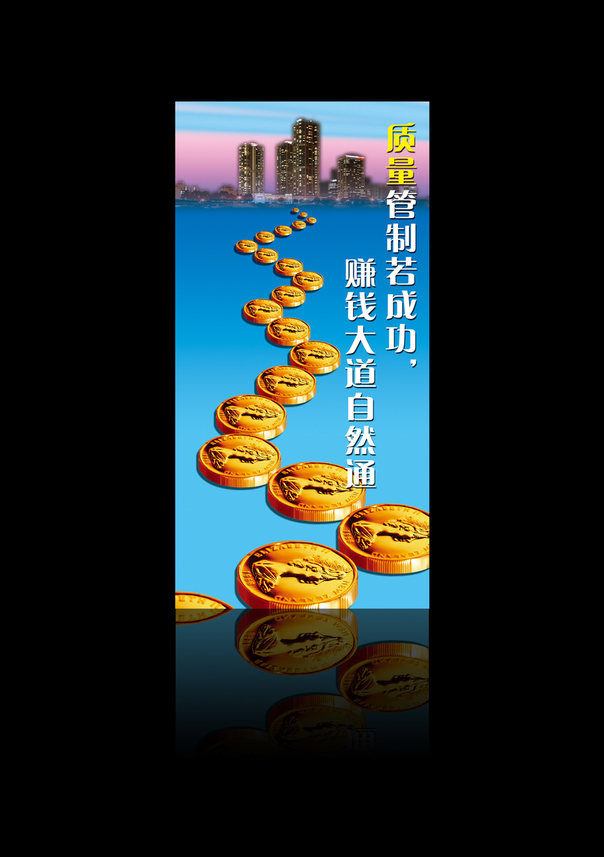 金融商业文化展板设计模板下载(图片编号:12208578)
