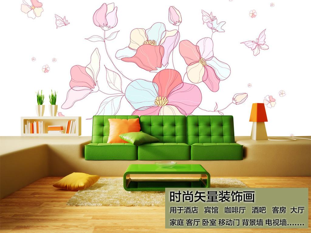 时尚客厅沙发背景墙