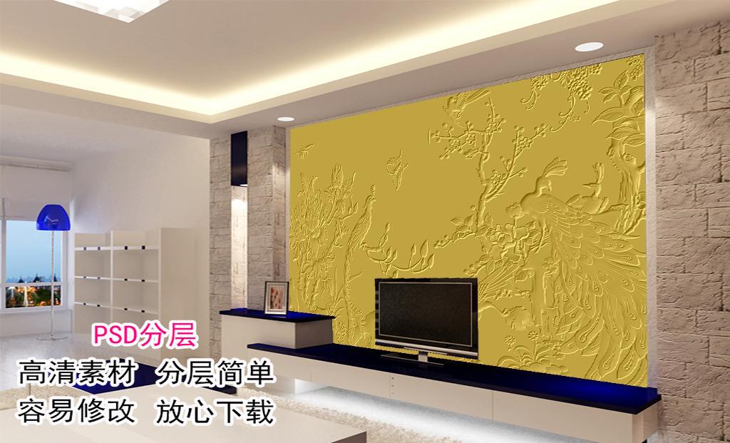 浮雕电视背景墙模板下载(图片编号:12209100)