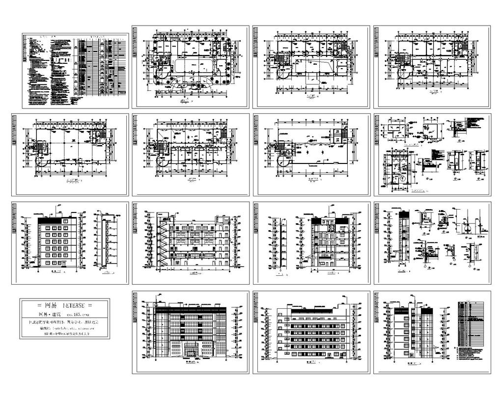 办公楼设计框架结构cad图纸设计下载模板下载(图片:)