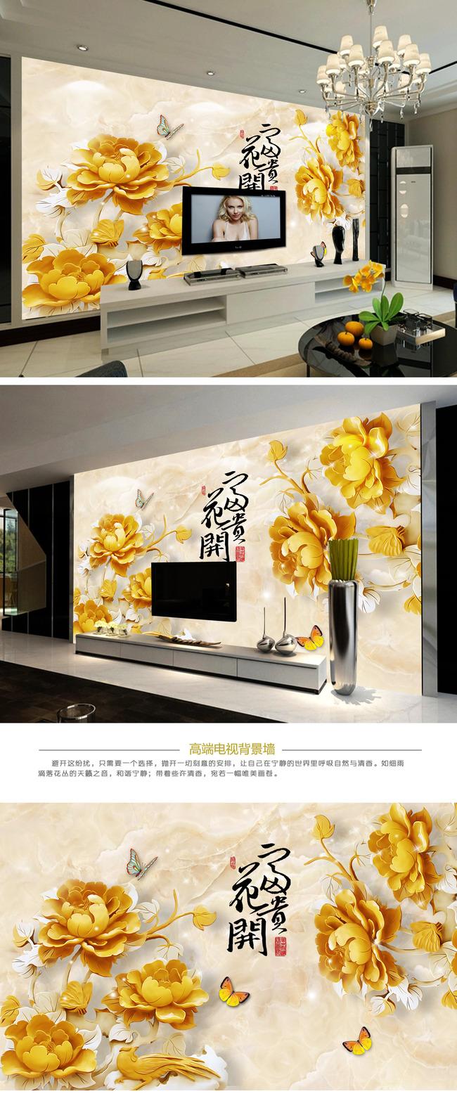 背景墙|装饰画 电视背景墙 3d电视背景墙 > 3d立体海洋世界壁画背景墙