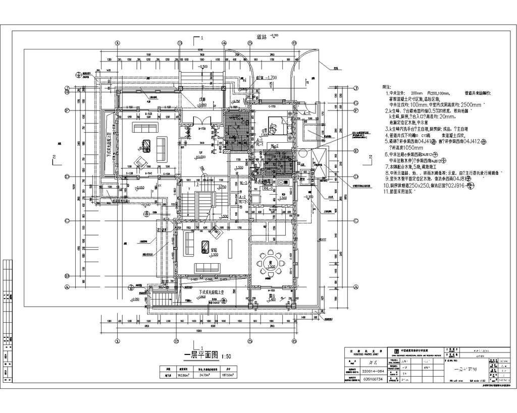 别墅设计装修施工图cad图纸设计下载
