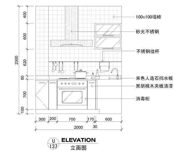 厨房立剖面图集cad图纸设计下载图片