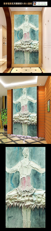 手绘立体油画壁画玄关过道背景墙面装饰画