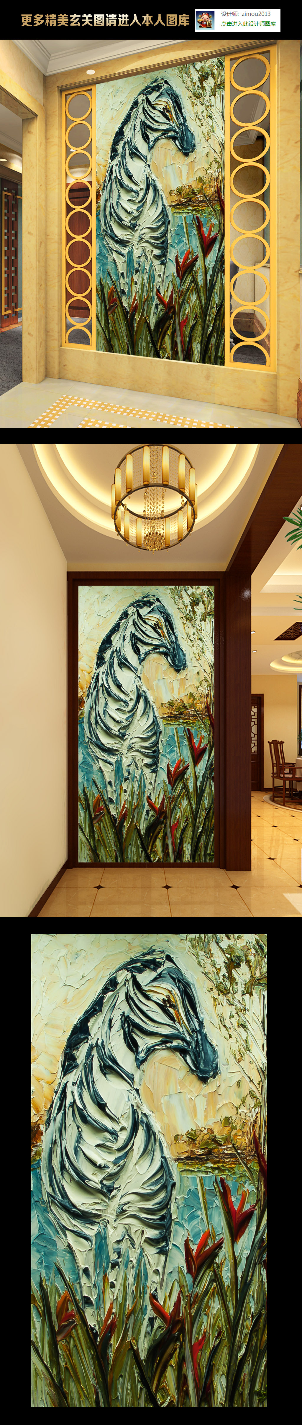 手绘立体油画风景画壁画马到成功玄关背景