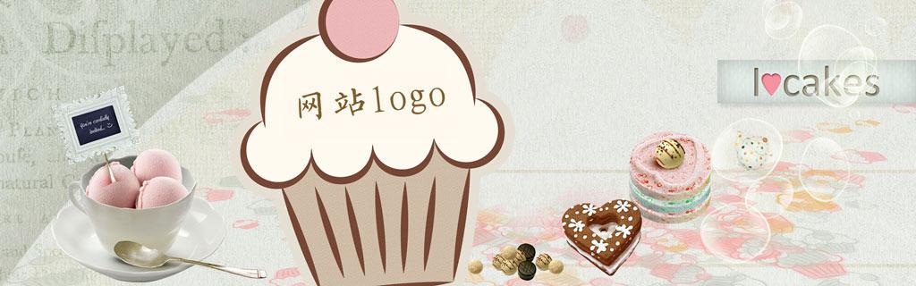 美食网站banner设计