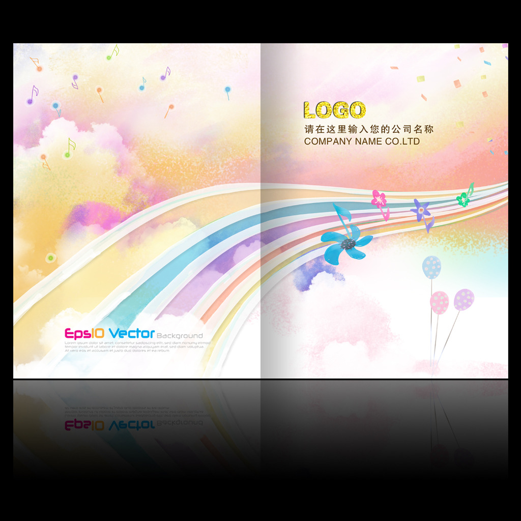 小学生美术封面设计图片