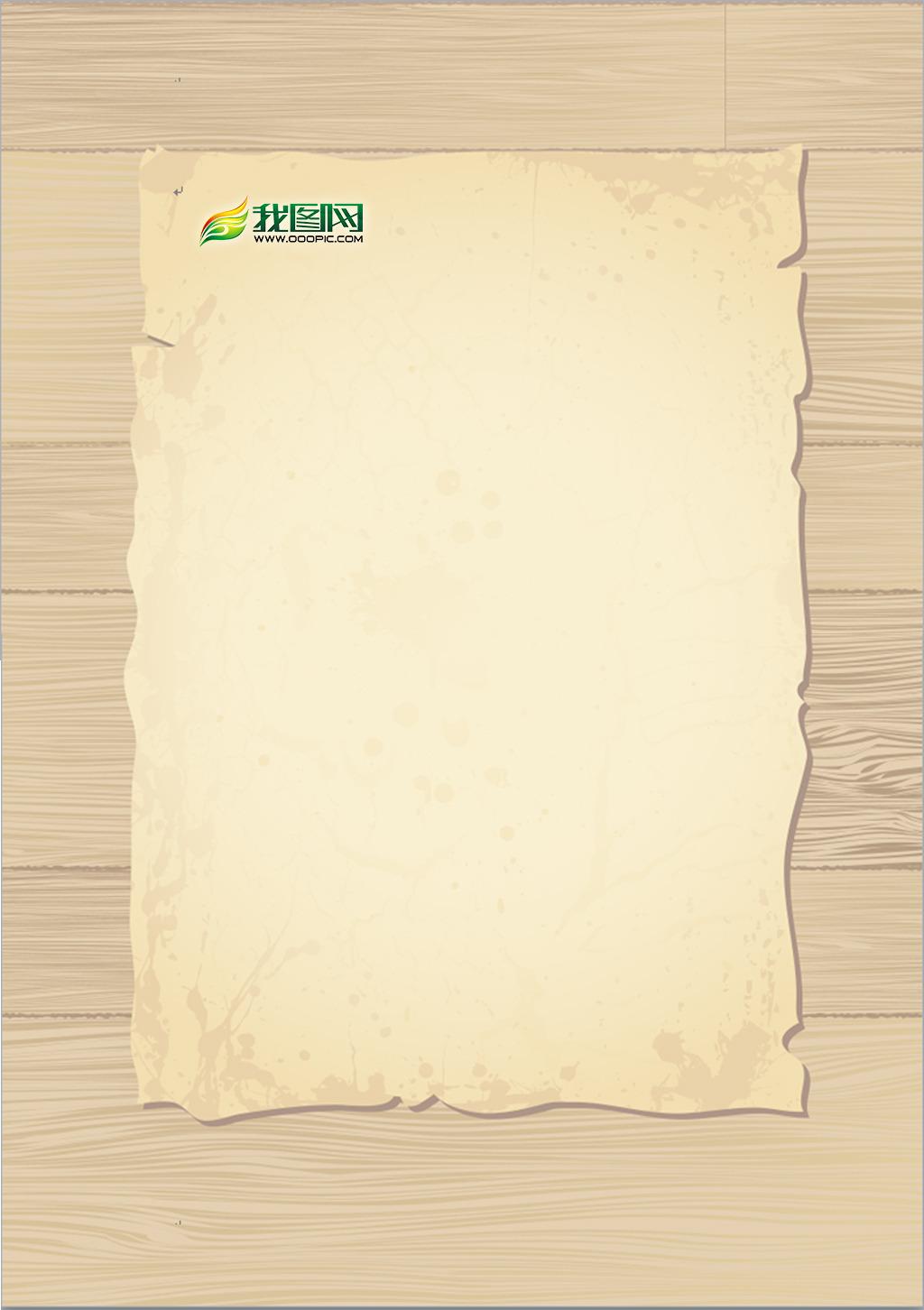 信纸设计 信纸模板 wprd背景 wps信纸 简约信纸 好看信纸 木纹图案信图片