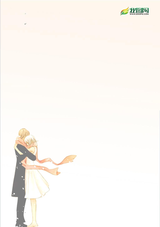 恋爱信纸模板模板下载(图片编号:12220294)