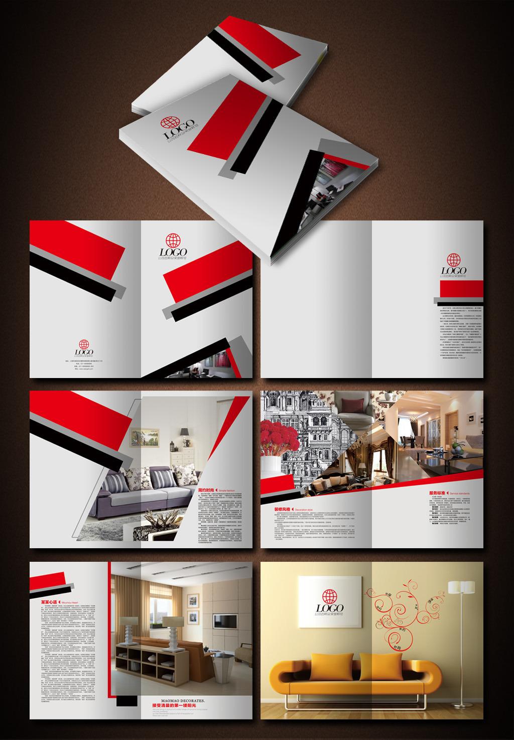 创意简约风格装饰公司画册宣传册模板下载图片