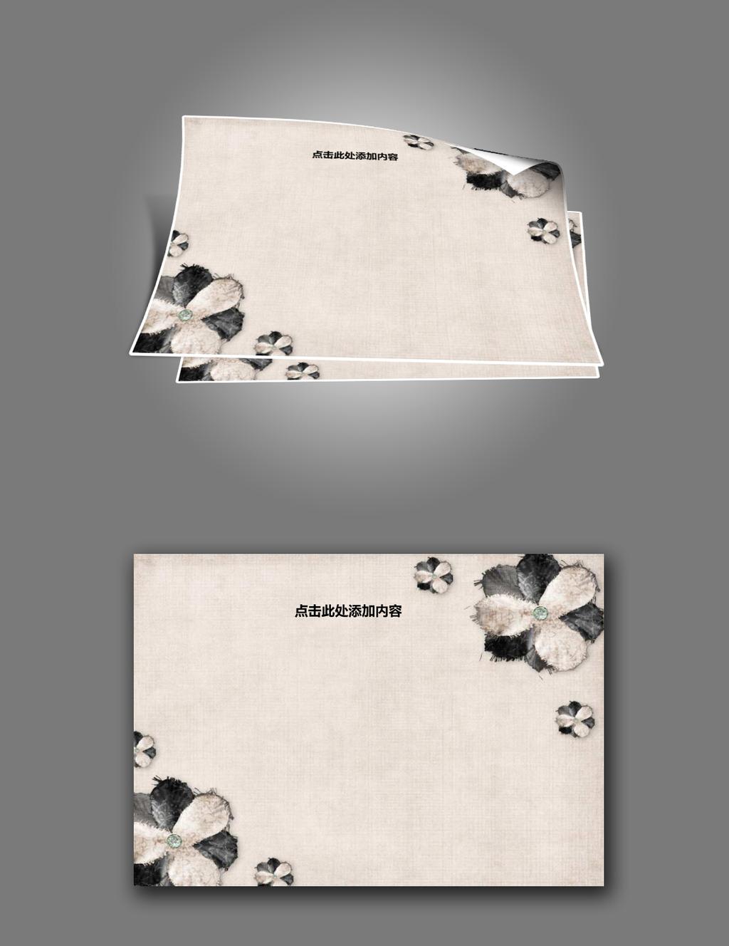 手绘花信纸模板模板下载 手绘花信纸模板图片下载 韩风 简约 简洁