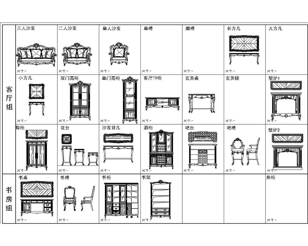全套欧美古典家具cad设计图纸模板下载