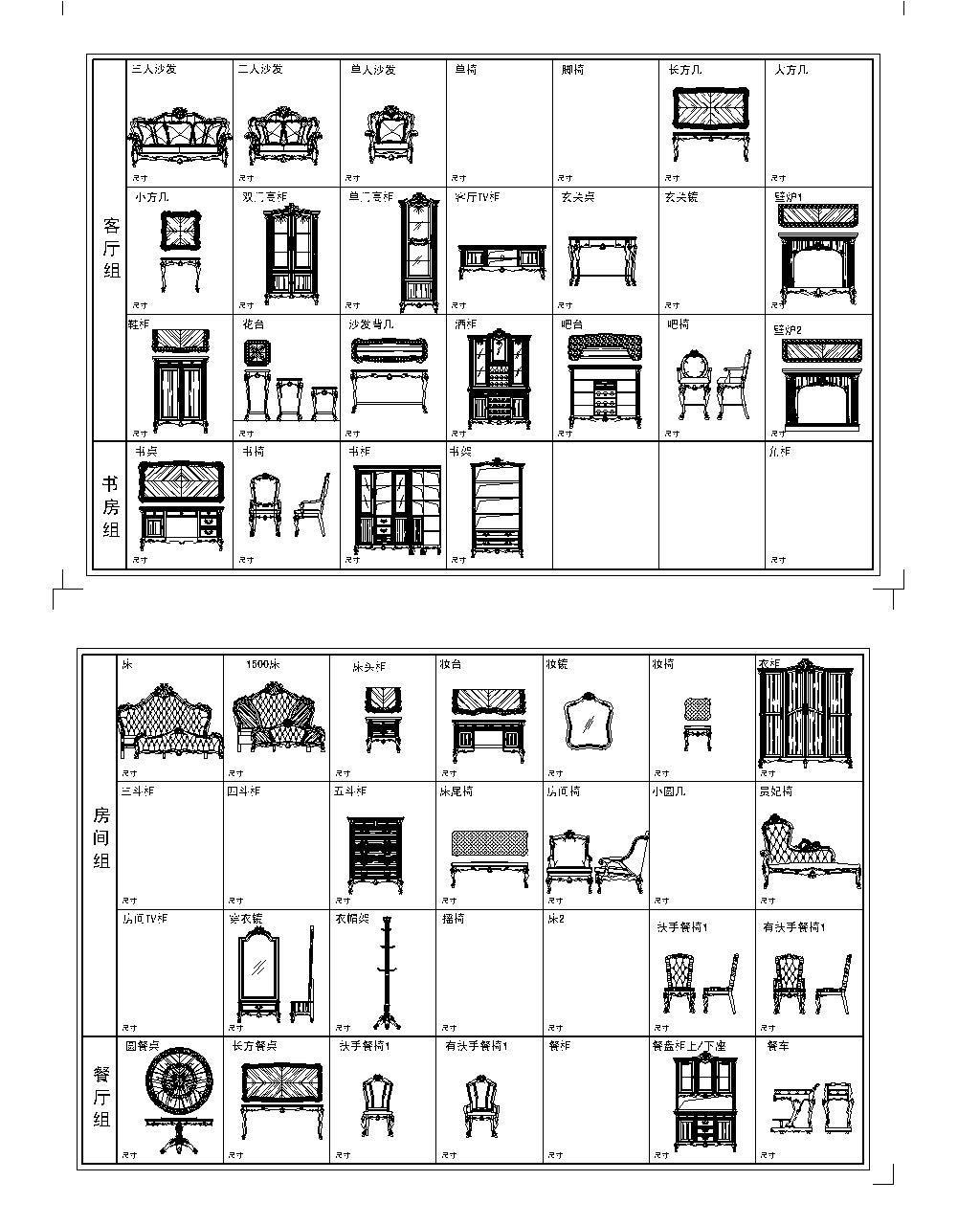 全套欧美古典家具cad设计图纸模板下载(图片编号:)