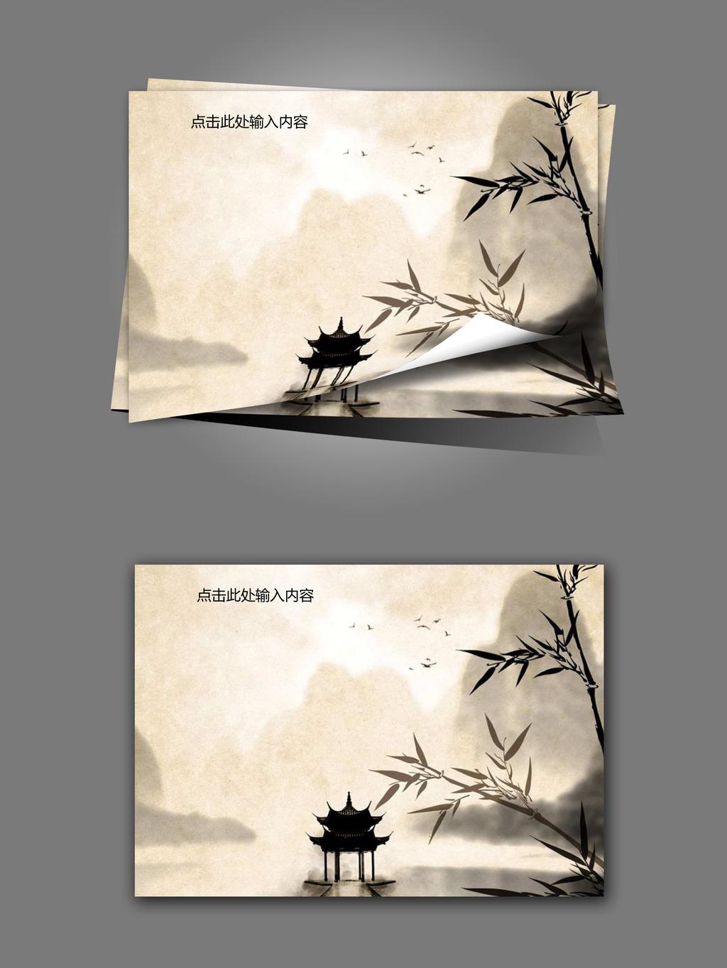 信纸 信纸模板