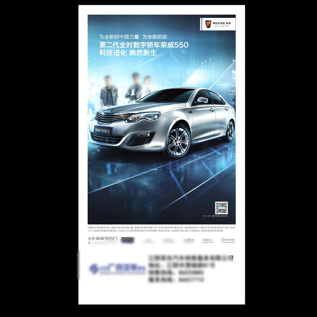 汽车海报素材下载模板下载(图片编号:12224011)_其他