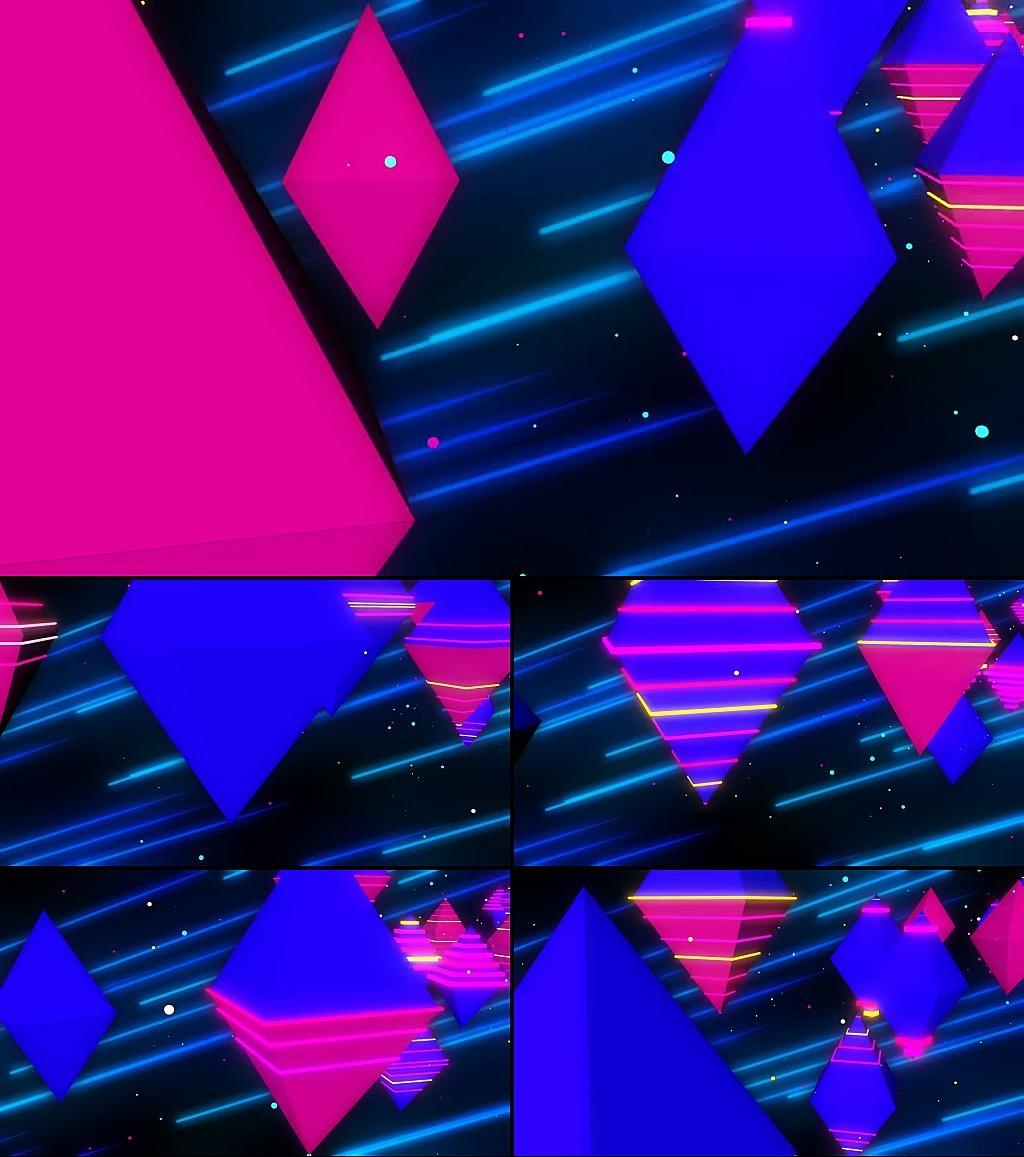 五彩三维金字塔几何体循环