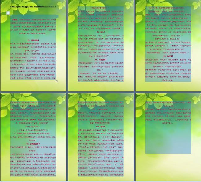 {50个经典励志小故事}.