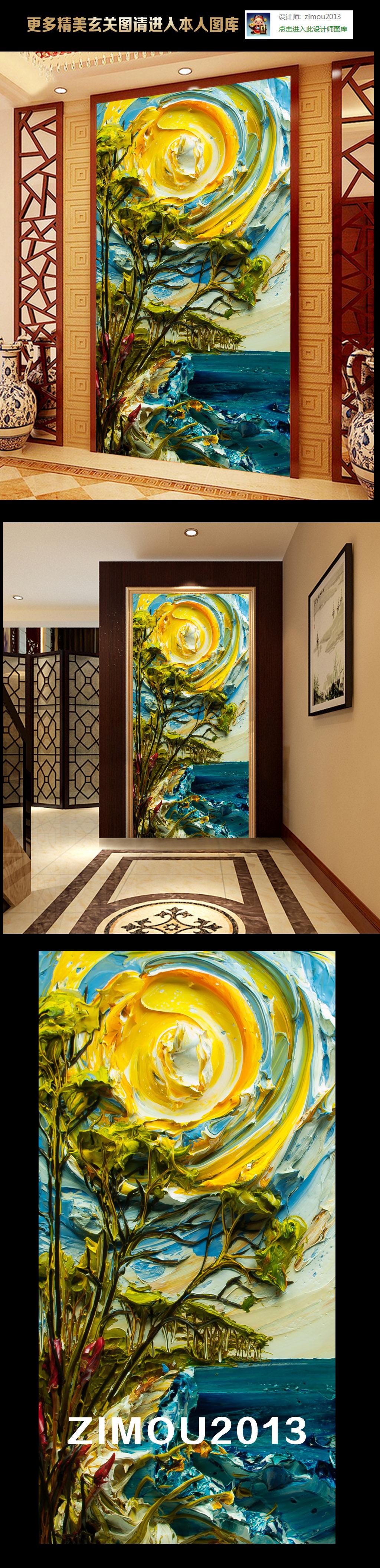 海滩风情风景画手绘水彩立体油画玄关壁画